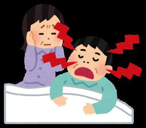 いびきと関係がある「睡眠時無呼吸症候群」、その症状と対策方法まとめ