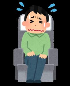 夜行バスでなかなか眠れない・・・快適に過ごして眠るためには