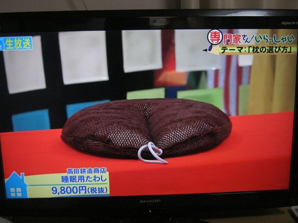 【水前寺清子情報館で紹介】睡眠用たわしの刺激にチーターも驚いた?