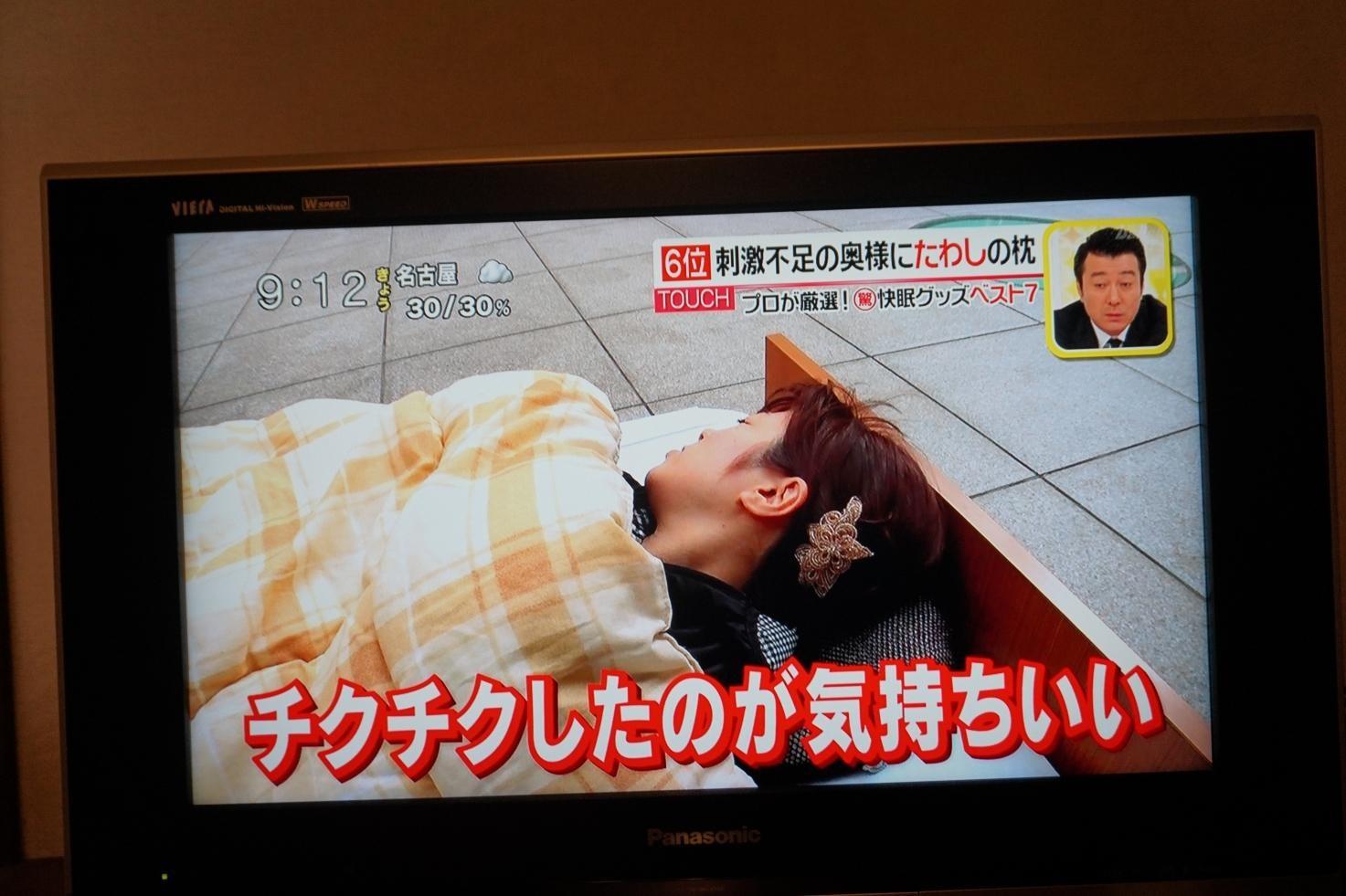 【日テレのスッキリでも大好評】新・睡眠用たわしの姉妹品に注目!