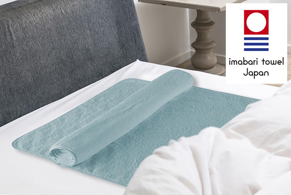 今治タオル枕